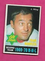 1970-71 OPC # 242 WINGS FRANK MAHOVLICH AS  EX-MT CARD (INV# C5503)
