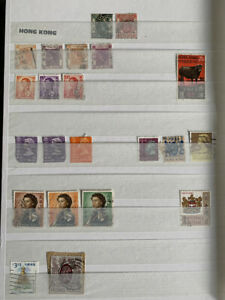 POSTAGE STAMPS HONG KONG – assorted