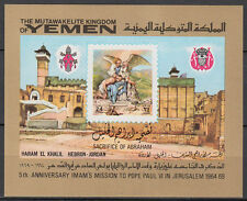 Yemen Kgr 1969 ** Bl.153 Papst Paul Pope Gemälde Hebron Paintings
