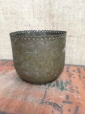 19th Century Brass Persian / Islamic Planter Jardiniere