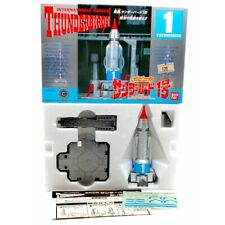 1992 Bandai THUNDERBIRDS Thunderbird 1 Made in Japan