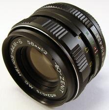 NEW! MC Helios 44M-6 2/58 Zenit Soviet Russian lens Canon EOS EF 100D 650D #510