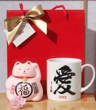 Gift Bag Japanese pink Maneki Neko Lucky Cat  & mug for love and happiness