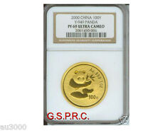 2000 GOLD PANDA 100Y PROOF-LIKE 1 Oz CHINA NGC GRADING ERROR MS69 or PF69 PR69 ?