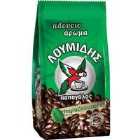 Greek Traditional Coffee Papagalos Loumidis Εxcellent Quality