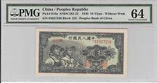 China, People's Bank of China, 10 Yuan-UNC PMG64 1949 Rara