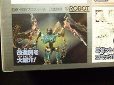 Beta Midget Special Box 2 Figures + A Book Microman Bandai