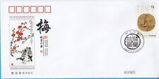 China B FDC 2010-25 Plum Orchid Bamboo & Chrysanthemum CN135630