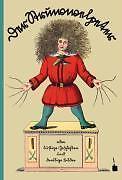 Der Struwwelpeter von Heinrich Hoffmann (2009, Gebundene Ausgabe)
