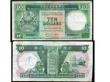 HONG KONG  10 dollars 1988      ( 998511 )