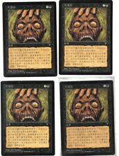 MTG MAGIC Necromancy X4  VISION  traditional Chinese (TAIWAN 1997) , all PLAYED