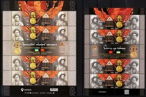 KYRGYZSTAN + UKRAINE 2020 Folklore: Traditional Jewelry, Joint. 2 M-SHEETS, MNH