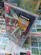 Nintendo Switch:Rockman Zero & ZX - Double Hero Collection [TOP CAPCOM] Jap