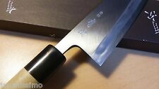 ARITSUGU: Top Chef Deba Knife 16.5cm established in 1560 Japan awesome quality