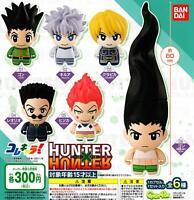 Bandai Kore character! HUNTER �~ HUNTER Gashapon 6 set mini figure capsule toys
