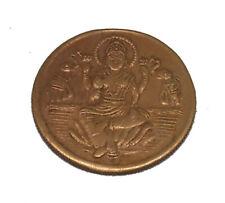 EAST INDIA COMPANY 1818 UKL  HALF ANNA COPPER JAI MAA LAXMI ANTIQUE OLD COIN