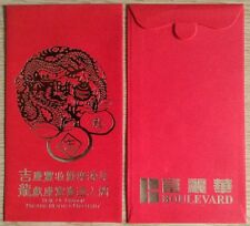 Ang pow red packet  Boulevard 1 pc 2012 new