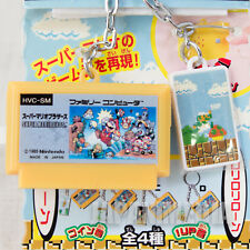 Nintendo Super Mario Famicom Cassette Miniature Figure Key Chain NES JAPAN 2