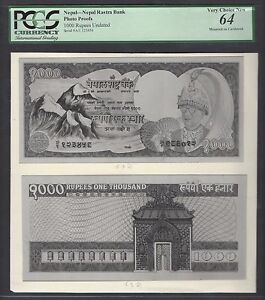 Nepal Face & Back 1000 Rupees Unissued Pick Unlisted Photograph Proof UNC