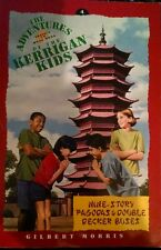 Double Decker Buses andd Nine-Story Pagodas No. 4 by Gilbert Morris (2001,...