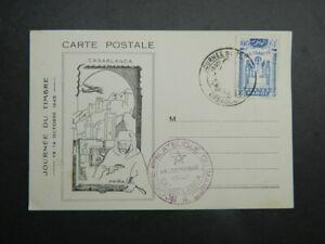 Carte postale journée du timbre 1945 Yvert 239 - oblitération Casablanca Maroc
