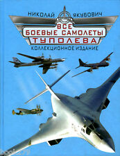 All combat aircraft of Tupolev hardcover book