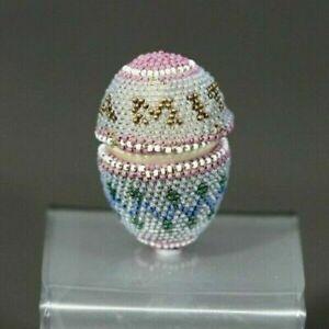 Victorian Carved Bovine Bone Beadwork Beaded Easter Egg Sewing Tools Needle Box