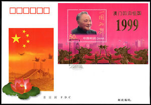 China PRC 2989a FDC. Macao's Return to Matherland(Gold Foil), 1999-18GM