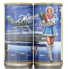 Zhiguli beer can #21 Pin-up style Empty can Open top