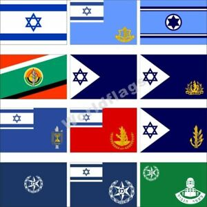 Israel Flag 3X5FT Navy Commander in Chief Chief of Police Border Pikud Ha'Oref