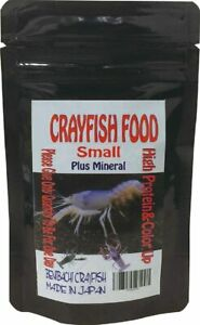 BENIBACHI CRAYFISH FOOD SMALL PLUS MINERAL 50g High Protein Colour Enhancer