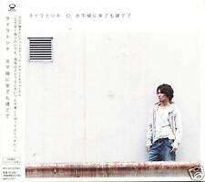 Toshiki Taira - Suiheisen ni Ide de mo - Japan CD - NEW