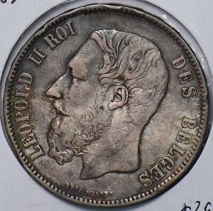 Belgium 1869 5 Francs Lion animal 490678 combine shipping
