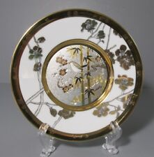 "Hamilton Collection ""Friendship"" Choken Bird on a Branch Plate Collection"
