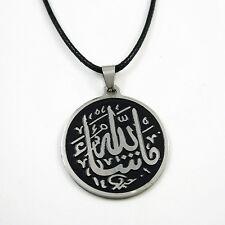 Islam Muslim Art Black Ayatul Kursi Quran Round Steel Pendant Allah Necklace