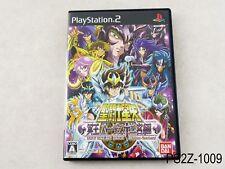 Saint Seiya The Hades Chapter Sanctuary Playstation 2 Japanese Import JP PS2 A