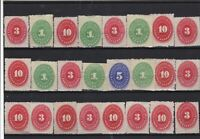 Mexico 1886 issue Stamps Ref 14844