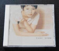 彭羚 Cass Phang CD  完全因你 彭羚精選 ~
