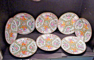 """Famille Rose MEDALLION 8 Plates 8.25"""" Salad or Luncheon"""