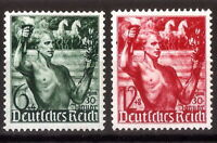 DR Nazi 3rd Reich Rare WW2 Stamp Hitler Jugend Torchbearer Brandenburg Swastika