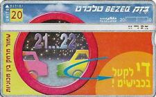 ISRAEL BEZEQ BEZEK PHONE CARD TELECARD 20 UNITS STOP THE KILLINGS ON THE ROAD #1