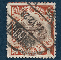 1923 CHINA IMPERIAL PEKING JUNK $1 STAMP WITH GREAT SHANGHAI POSTMARK CANCEL