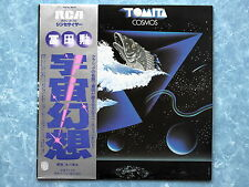 ISAO TOMITA Cosmos RVC-2170 JAPAN LP w/OBI 100az3