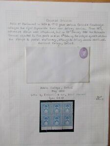 QV 1882 Keble College Oxford Stamps Block of 6 + Hertford Stationary Spec CS10