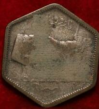No Date Egypt 2 Piastres Silver Foreign Coin