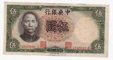 Cina  China 5  yuan     1936   qFDS  aUNC     pick 213a   lotto  2098