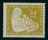 "DDR 1950, ""Spezial - Plattenfehler!"", Mi. 257 II **, PLF geprüft!! Tadellos!!"