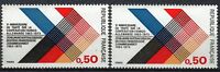 """FRANCE STAMP TIMBRE 1739 """"COOPERATION FRANCO-ALLEMANDE VARIETE"""" NEUF xx SUP M343"""
