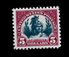 US 1922 Sc 573 - $5.00 Carmine - Blue America Mint NH OG - Vivid Color - GEM