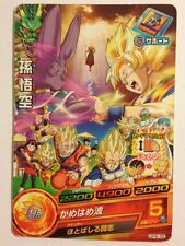 Dragon Ball Heroes GM Promo GPB-38 Son Goku Movie